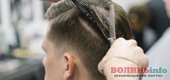 Календар стрижки волосся: січень 2021