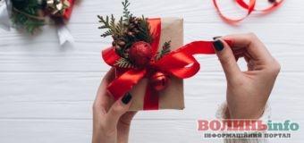 Цікаві та оригінальні ідеї подарунків на Новий рік 2021