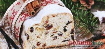 Різдвяний штолен: готуваємо святкову німецьку випічку