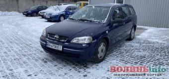 Как выбрать Opel Astra на автобазаре, как проверить бу авто при осмотре?