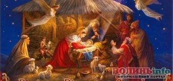 З Різдвом! Привітання тих, то святкує цей великий день сьогодні