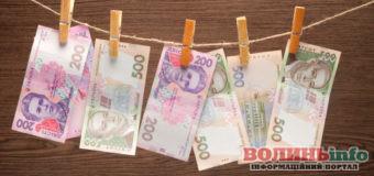В Україні збільшили виплати по безробіттю