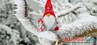 Святковий січень: що і коли святкуватимуть українці в перший місяць нового року