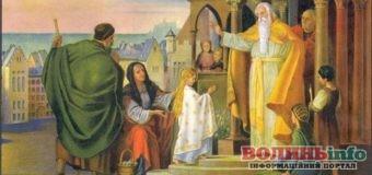 Третя Пречиста або Введення в храм Пресвятої Богородиці – щирі вітання зі святом