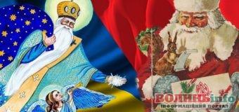 Чому українцям варто святкувати день Святого Миколая