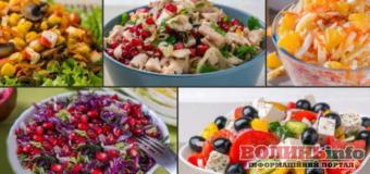 Готуємося до різдвяних свят: 5 легких салатів без майонезу на святковий стіл
