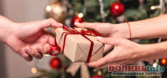 Подарунки під ялинку 2021: корисні, милі та практичні
