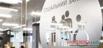 В Україні розпочала роботу Національна соціальна сервісна служба