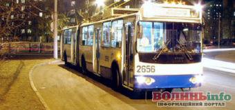 Як курсуватиме луцький міський транспорт у новорічну ніч