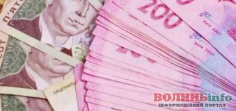 Карантинні 8 тисяч гривень розпочнуть видавати 21 грудня