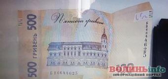 500 гривень за керування авто без прав-ковельчанин намагався відкупитися від поліції