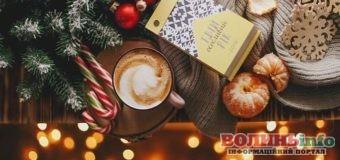 25 січня – яке сьогодні свято та кого вітати з Днем ангела