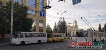 Нові правила користування громадським транспортом запровадять у Луцьку