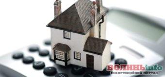 Податок на квартири і будинки: хто платитиме від 5000 грн?