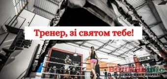 В Україні відзначатимуть нове професійне свято