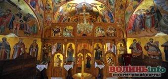 Православний церковний календар на 2021 рік