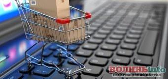 Для інтернет-магазинів планують змінити правила роботи