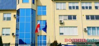 Польське консульство у Луцьку тимчасово не приймає візових анкет