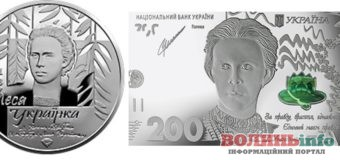 Новинки Нацбанку – 20 гривень та 200 ривень зі срібла