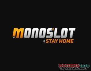 онлайн-казино MonoSlot