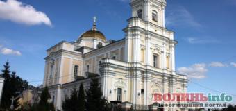 Різдвяні богослужіння у Соборі Святої Трійці Луцька: розклад