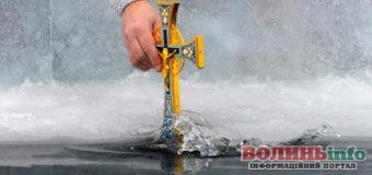 Купання на Водохреща: як зануритися в ополонку і не захворіти