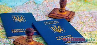 В'їзд до Євросоюзу для українців буде платним