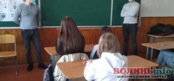 Луцьким школярам розповіли, як не стати жертвою інтернет-злочинців