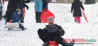 """""""Сніжна зима-2021"""" – у Луцьку відбудеться зимова розвага для великих і малих лучан та гостей міста"""