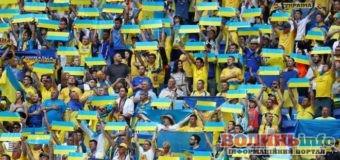 В Україні дозволили проводити матчі з вболівальниками