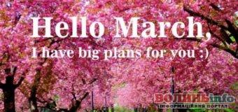 Святкові та вихідні дні у березні: скільки українцям відпочивати у перший весняний місяць