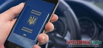 В Україні електронний паспорт прирівняють до звичайного