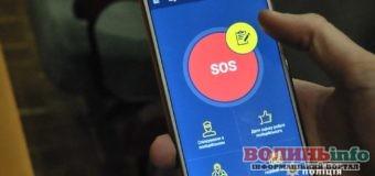 """""""Поліцейський в смартфоні"""": українці можуть """"здавати"""" порушників ПДР через додаток"""