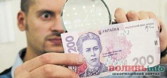 """В Україні масово """"гуляють"""" фальшиві гроші. На які купюри слід звернути увагу та як відрізнити фальшивку?"""