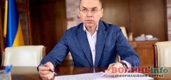 Україну можуть відновити адаптивний карантин