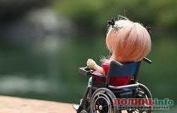 Підвищили надбавки на догляд за особами з інвалідністю з дитинства та дітьми з інвалідністю