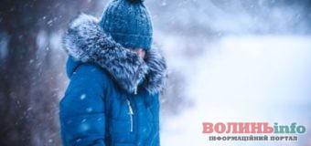 Погода принесе українцям сильні морози, очікується до -28 градусів