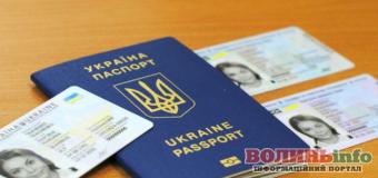 Хто у Луцьку зможе не платити за виготовлення паспорта?
