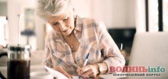 Для частини українців з 1 квітня підвищать пенсійний вік