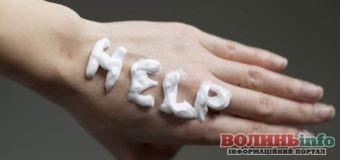 Домашній засіб від потрісканих рук