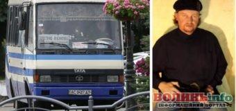 Терориста Кривоша СБУ звинувачує за сімома статтями