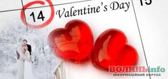 У День закоханих у Луцьку можна буде одружитися, подати заяву на реєстрацію шлюбу, відсвяткувати заручини чи річницю весілля