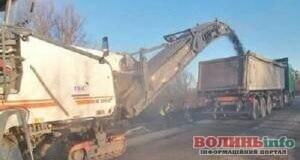 На Волині обмежуватимуть рух транспорту через ремонт дороги
