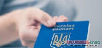 """Як можна отримати паспорт-""""книжечку"""" замість ID-картки пояснили у Мінюсті"""