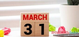 31 березня – яке сьогодні свято та кого вітати з Днем ангела