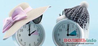 Переведення годинників: чи скасують зимовий час? чи введуть місцевий час в Україні?