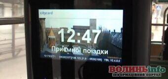 Е-квиток буде працювати і у приміському транспорті