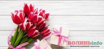 Привітання з прийдешнім святом 8 березня