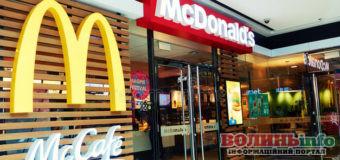 McDonald's планують відкрити у Луцьку до кінця цього року