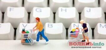 В Україні запустили бота для захисту прав споживача
